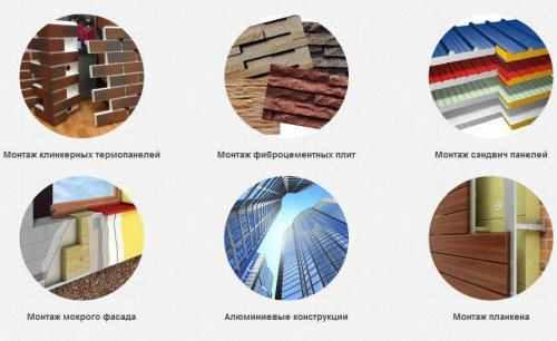 Строительные фасадные работы в Воронеже