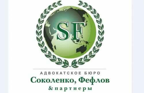 Трудовых споров в суде от юристов в Воронеже